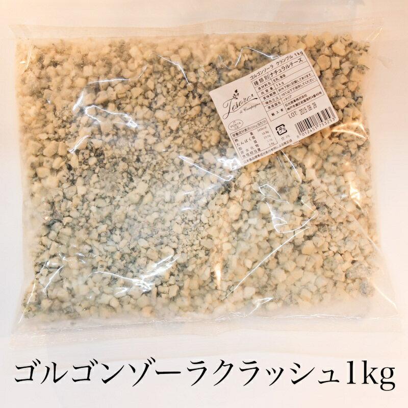 【業務用 テゾーロ ゴルゴンゾーラ チーズ クラ...の商品画像