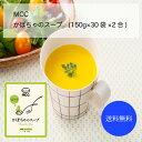ショッピングベース 【送料無料】【業務用】【大容量】MCC かぼちゃのスープ(150g×30袋×2合)