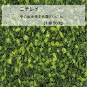 ニチレイ そのまま使える葉だいこん(1袋(500g))