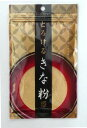 【タクセイ】とろけるきな粉 60g