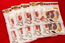 【シングウポートフーズ】ブリ燻製 生ハム風(ブリの生ハム)30g×10Pセット「におわないブリ」使用