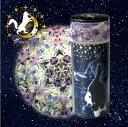 猫の12星座万華鏡 ☆星座石入り☆  【星座石】シリーズ【万華鏡】