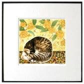 猫夢アート版画 「きんもくせい」キジトラ