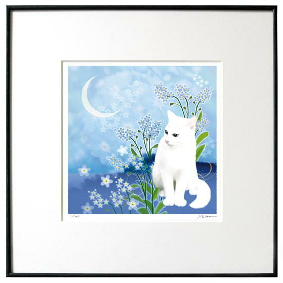 猫夢アート版画「忘れな草2」白猫