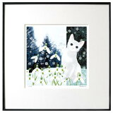 【】猫夢アート版画花と猫シリーズ「スノードロップ」【楽ギフ包装】