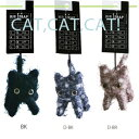 CAT.CAT.CAT!パトゥ【猫のぬいぐるみ】猫のスマホピアス