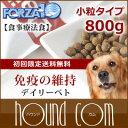 犬 【初回送料無料】FORZA10療法食|デイリィベト(免疫ケア)  800g (フォルツァディエチ...