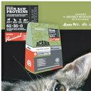 猫 キャットフード 無添加 通販