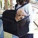 ペットキャリーバッグ S型 リュック ショルダー ペットカートになるキャスター付コロコロキャリーケース 小型犬 猫用 軽量なので旅行や移動に 送料無料