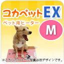【犬 マット】NEWユカペットEX Mサイズ 小〜中型犬