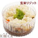 ワンちゃん大喜び! 玄米リゾット 犬 手作り食【a0073】