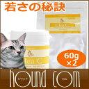 【お徳用60g×2個セット】猫用犬用サプリメント クリア