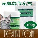 猫用サプリ|乳酸菌 イーストスリム 100g 整腸/よく吐く/消化/アレルギー/お腹/腸/嘔吐/下痢