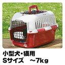 ペットキャリー ファンタジーキャリー オープン:S 犬 ケー...