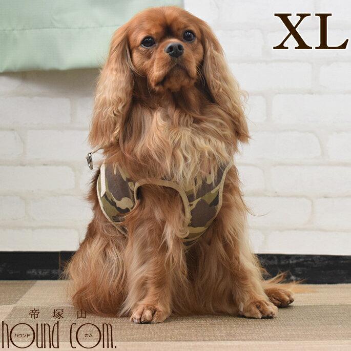 犬ハーネスASHUウェアハーネス迷彩XL中型犬服型胴輪子犬老犬にも優しい布製ウエアハーネス犬ハーネス