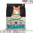 猫 キャットフード|オーブンベイクド トラディション