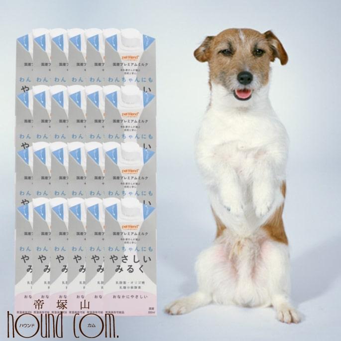 犬用牛乳国産プレミアやさしいミルク犬用ミルク200ml×24個セット乳糖分解酵素入りでお腹を壊さず安