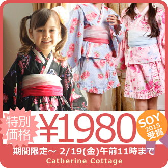 Jinbei for Kid's/Teens Yukata dress looking Jinbei