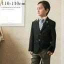 入学式 卒園式 男の子 ブランド子供スーツ ヒロミチナカノキッズスーツセット [ 男子