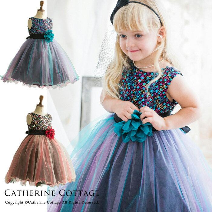 子供ドレスグリッタースパンコールドレス[女の子発表会コンクール子供服フォーマル12013014015