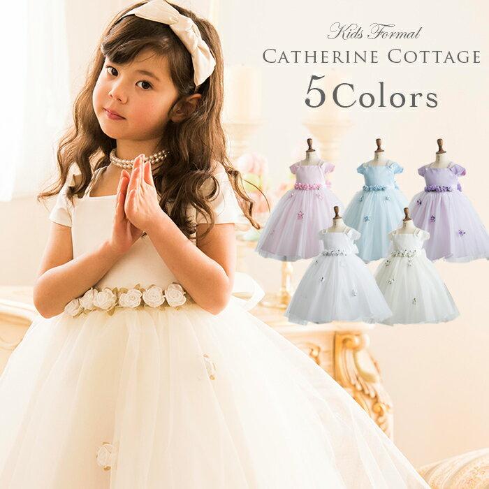 【楽天市場】子供ドレス 米国製 ドレス 子ども フラワーベルトのチュール ドレス女の子用ドレス【子供服