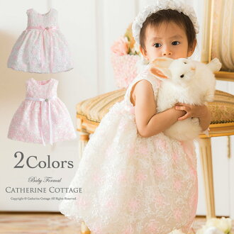 嬰兒衣服絲帶花嬰兒衣服 [孩子衣服嬰兒衣服女孩正式婚禮禮服的孩子兒童 80 90 95 白色粉色連衣裙你寶貝寶貝寶貝花姑娘你]