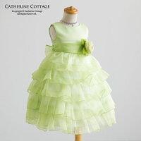 http://image.rakuten.co.jp/catherine/cabinet/00796947/04161065/imgrc0067307043.jpg