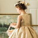 エレガントドレス フォーマル ジャガー アラベスク コンクール パーティー シルバー ゴールド ネイビー