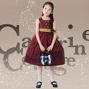 子供ドレス フォーマルドレス 花と格子刺繍のワインレッドドレス