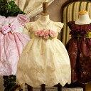 【80-95cmピンクのみ】訳ありアウトレット 子どもドレス フランセット 小花刺繍とふんわりパフスリーブのベビードレス 子供ドレス フラワーガール ベールガールに ベビー フォーマル ベビードレス 結婚式 80 90 95 女の子