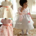 773 outlet four circle Kitty Little Katherine babies, child formal dress wedding ceremony presentation deep-discount Seven-Five-Three Festival child dress that there is baby dress reason in