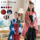 卒業式 着物とフリル袴の4点セット [ 女子 卒服 小学校 100 110 120 130 140 150 160