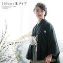 【全品20%OFFクーポン】旧タイプ 卒業式 袴セット レン...