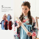 着物・袴セット 袴 卒園式 スクール 子供服 女の子 着物 刺繍入り袴 帯枕 セット [ キッズ 和