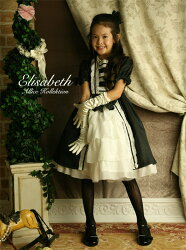 子どもドレスキッズエリザベートワンピース子供ドレスフォーマル子供服結婚式卒業式入学式