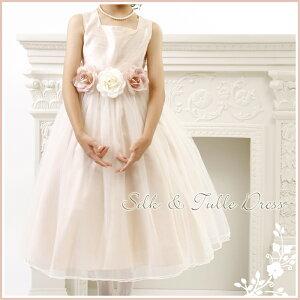 チュールスカートドレス フォーマル