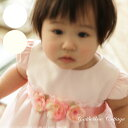 The child baby gift child child kids baby [_ Kanto tomorrow for comfort] of 776 puff sleeve べ beadless wedding ceremony children's clothes women of the corsage of the child dress child dress four circle baby dress flower [_ Koshinnetsu tomorrow for comfort] [_ Hokuriku tomorrow for comfort] [_ Tokai tomorrow for comfort]