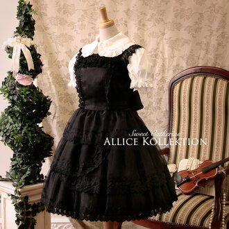 dress with lace and organdy- Shopping Japanese products from Japan