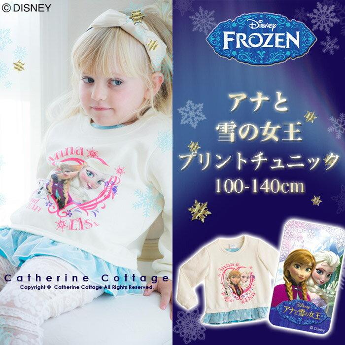 アナと雪の女王 アナのワンピース アナのドレス ディズニー