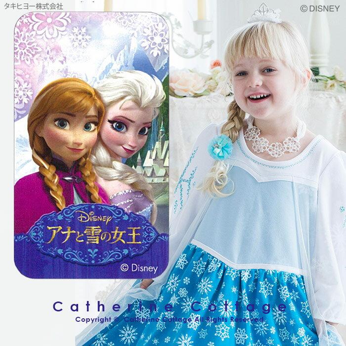 【アナ雪】ディズニー公式ライセンス商品 【アナと雪の女王】 ドレス Disney エルサド…...:catherine:10004419