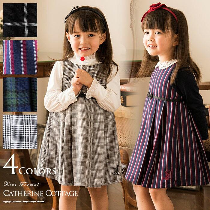 子供服 入園式 子供ワンピース クラシカルジャンパースカート[子供服 女の子 フォーマル …...:catherine:10004797