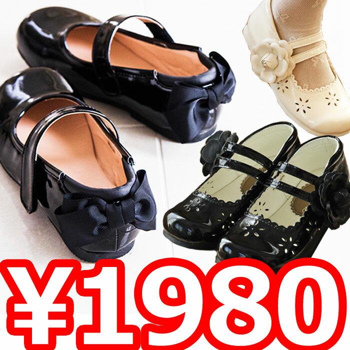 子供靴 フォーマルシューズ 女の子 子供フォーマル靴 ワンストラップシューズ [キッズ シ…...:catherine:10003487