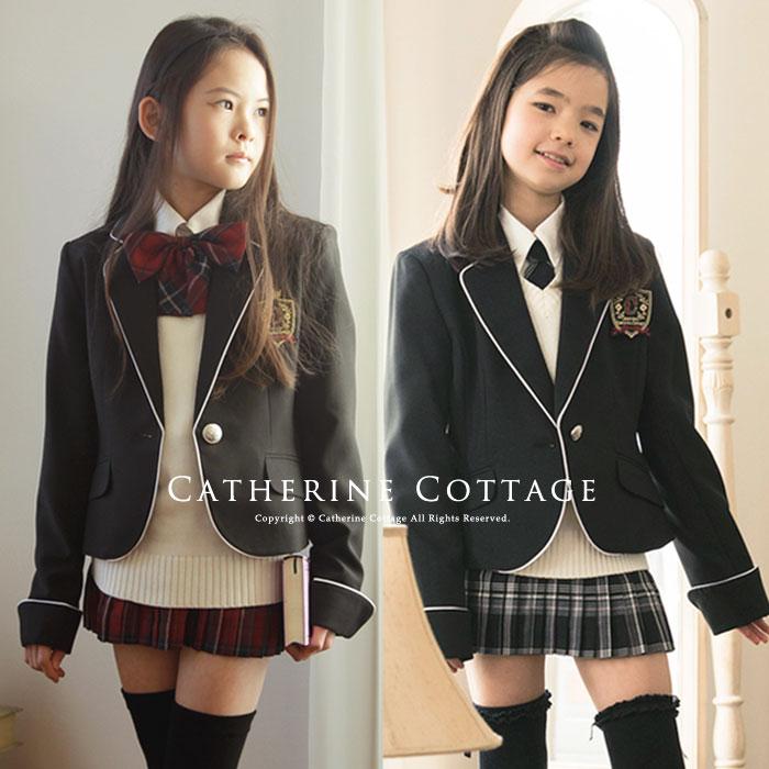 【訳ありアウトレットセール】卒業式スーツ 女の子 フォーマル スーツ6点セット [シャツ/…...:catherine:10003408