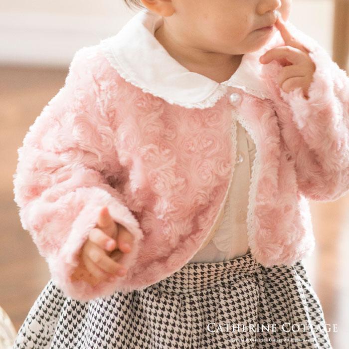 女の子 卒業式 入学式 子供フォーマルボレロ キッズ ベビー 長袖 カーディガン 子供服 …...:catherine:10003268