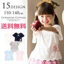 【送料無料】 子供服 女の子 アリスの普段着 白うさぎのプリントTシャツ 韓国子供服 風[キッズ 子