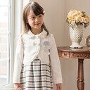 入学式 女の子 白ボレロ ボーダーワンピーススーツセ