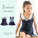 女の子 セーラー襟の ワンピース型 水着 YUPS6子供 女の子 女児用 インナーパンツ一体