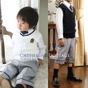 A sale! In boy suit knit best set entrance ceremony boy formal suit 753, a wedding ceremony, a presentation [_ Kanto tomorrow for comfort] [_ Koshinnetsu tomorrow for comfort] [_ Hokuriku tomorrow for comfort] [_ Tokai tomorrow for comfort]