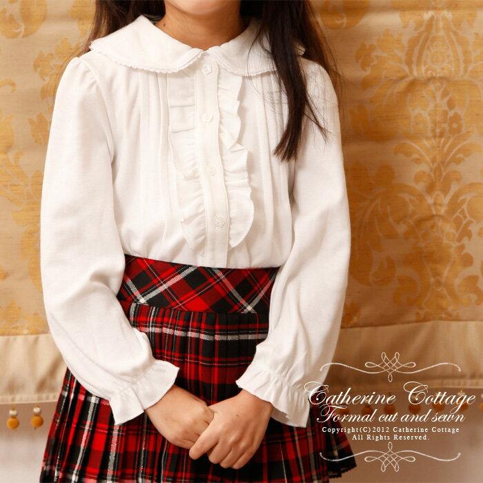 丸襟フリルスムースカットソーブラウス[子供服 フォーマル キッズ 子ども 女の子 ガールズ…...:catherine:10003804