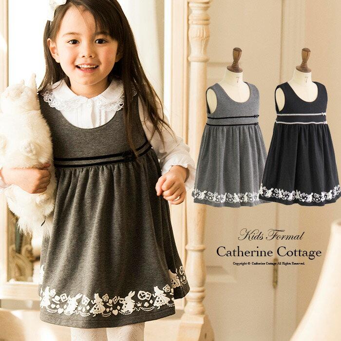 120cmのみ子供服ジャンスカベビーアリスプリントフォーマルワンピース女の子ワンピース子どもワンピー